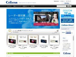 cellstar_640