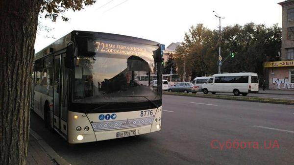 В запорожском автобусе с пассажиркой случился неприятный ...
