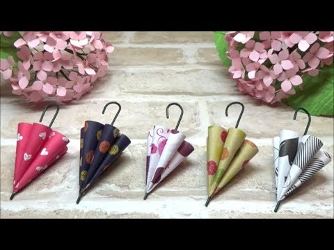 (折り紙)可愛い!傘の作り方【DIY】(Origami) Cute! How to make an umbrella