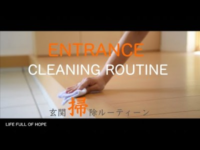 【掃除ルーティーン】玄関そうじ ENTRANCE Cleaning Routine Clean With Me〜Original〜