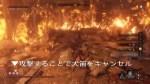 【隻狼(SEKIRO)ボス攻略】孤影衆 槍足の正長(平田屋敷)に隠密忍殺を決める方法【セキロ】