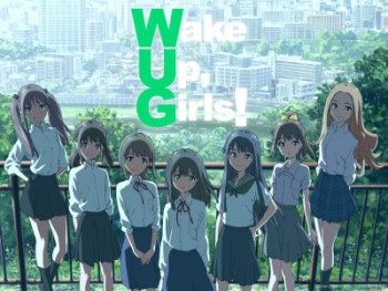 wake up girls とは?