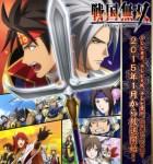 【戦国無双】テレビアニメ化決定!!キャストや主題歌などが公開!