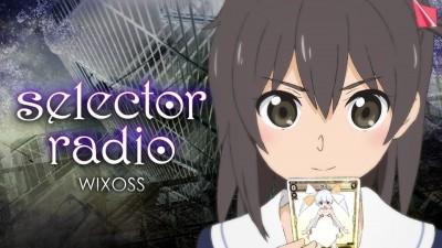 久野美咲 ラジオ