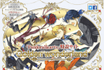 【PandoraHearts】最終話が月刊「Gファンタジー」4月号に掲載決定!