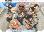 【進撃!巨人中学校】テレビアニメが2015年10月より放送!!PVも公開!