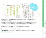【あの花ラジオ】映画「心が叫びたがってるんだ。」の公開記念で復活!!