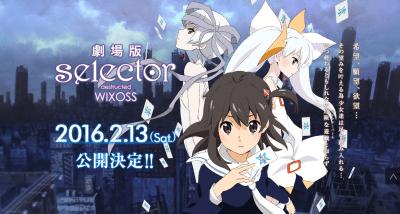 selector destructed WIXOSS
