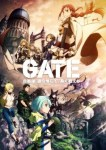 【ゲート自衛隊】アニメ1期の一挙放送をニコ生にて実施!!2期放送直前!
