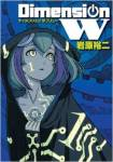 【Dimension W】本日、ニコ生にてアニメ第1話先行上映会を実施!!
