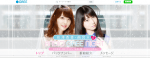 【花澤香菜・雨宮天のRADIO GREE NIGHT】ラジオ公開録音イベント開催!