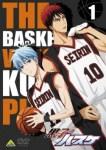 【黒子のバスケ】完全新作映画が2017年に公開!劇場版プロジェクト始動!