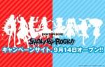 【SHOW BY ROCK!!】お好み焼「道とん堀」とのコラボ記念キャンペーン実施!