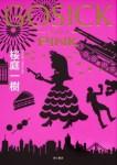 【GOSICK PINK-ゴシック-】最新作が本日発売!悠木碧&江口拓也によるラジオドラマも公開!