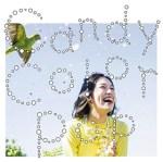 【寿美菜子】 新曲・10thシングルのタイトルが「Bye Bye Blue」に決定!