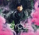 【吉野裕行】新曲・2ndシングルが8月3日(水)にリリース決定!!
