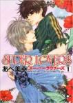 【SUPER LOVERS】アニメ2期のPV映像&場面カットが公開!!