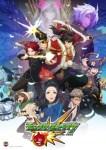 【モンスト】アニメ新章を3月より放送!先行上映イベントも開催!