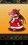 【パズドラ】「クリスマス ガチャ」を引いちまった結果・・・