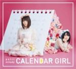 【プチミレディ】 3rdアルバム『CALENDAR GIRL』発売記念ニコ生が本日放送!