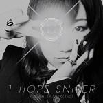 【田所あずさ】5thシングル「運命ジレンマ」が2017年1月にリリース決定!!