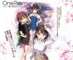 【One Room】アニメキャスト第2弾発表!村川梨衣&三森すずこのお二人