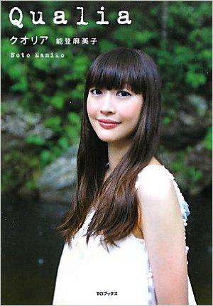 声優「能登麻美子」さん誕生日おめでとう!ファンの祝福コメントを紹介