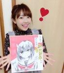 声優「高田憂希」さん誕生日おめでとう!?ファンの祝福コメントも紹介!
