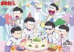 【おそ松さん】一番くじが5月24日(水)より発売!6つ子の誕生日に合わせて商品が登場