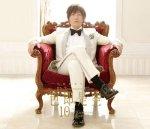 8月11日は声優「谷山紀章」さんの誕生日!ファンからの祝福コメント募集します