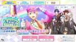 【うたプリ シャニライ】「Enjoy☆アイドル×遊園地」前半を11連で翔くんを狙う!