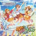 【デレステ】CD第14弾「情熱ファンファンファーレ」発売記念特番が本日放送!