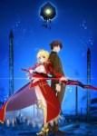 【Fate/EXTRA Last Encore】カウントダウン企画が実施中!場面写を毎日公開