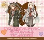 【艦これ×ローソン】鎮守府バレンタインキャンペーンが開催決定!!