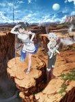 【ダンまち】劇場版&TVアニメ第2期の制作が決定!完全オリジナルストーリーで展開