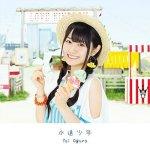 【小倉唯】ライブ「Smiley Cherry」がフル尺で配信決定!全18曲を披露