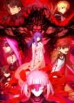 【劇場版 Fate/stay night [HF]】第2章の主題歌情報が発表!Aimerが再び担当に