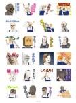 【ガイコツ書店員 本田さん】LINEスタンプが登場!本田さんらの名セリフなど収録
