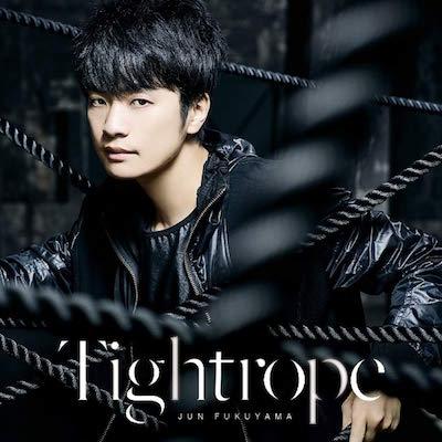 【福山潤】2ndシングル「Tightrope」発売記念特番が今夜放送!新解禁情報も・・・
