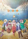 【ゆるキャン】再放送が本日よりスタート!キャンプ女子によるアウトドア系アニメ