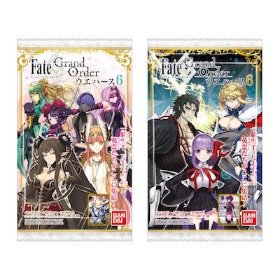 【FGO ウエハース】第6弾が2月に発売決定!葛飾北斎やアルテラなどがラインナップ