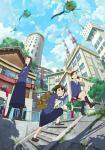【映像研には手を出すな!】アニメの放送時期が決定!JK3人の青春冒険ストーリー