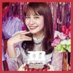 【中島愛】新曲「水槽/髪飾りの天使」が発売決定!アニメWタイアップに