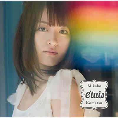 誕生日を迎えた声優の小松未可子さん