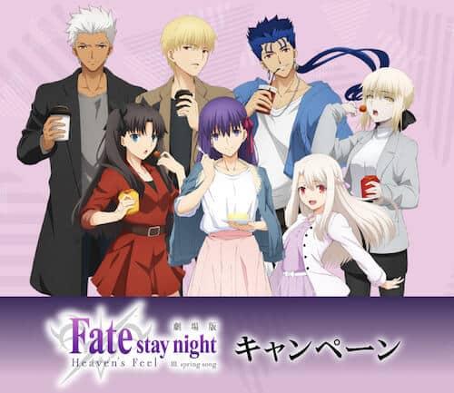 Fate/stay night[HF]×ローソンのコラボキャンペーンが開催!