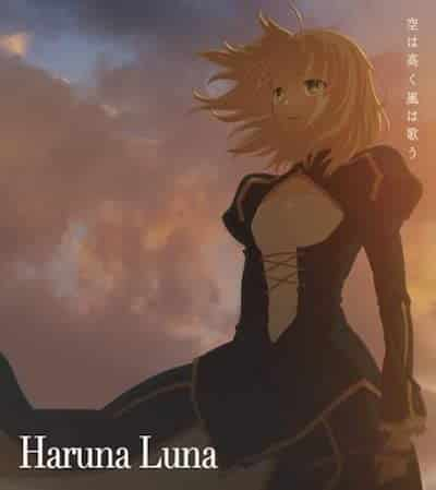 アニメ第2期「Fate/Zero」ED「空は高く風は歌う」