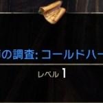 i_ch_01