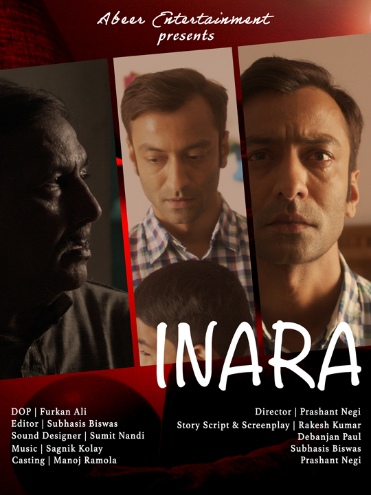 INARA goes for IFFI 2019