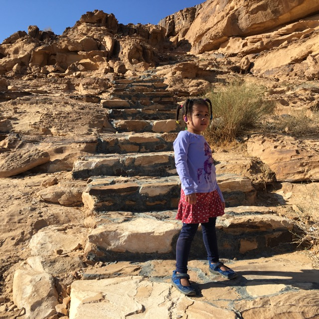 "Travel with Kids - Jasmine, intrepid explorer, about to climb the hill above our ""camp"" in Beit Ali"