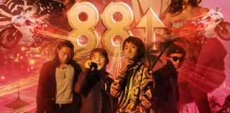 88rising album